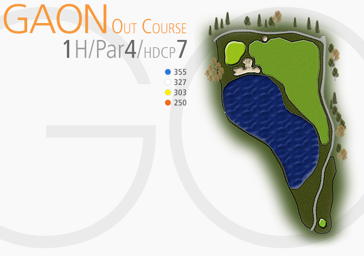 GAON COURSE 1H