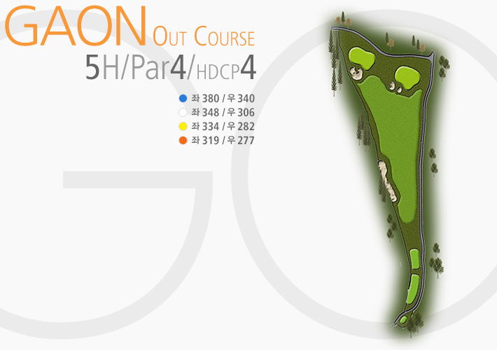GAON COURSE 5H